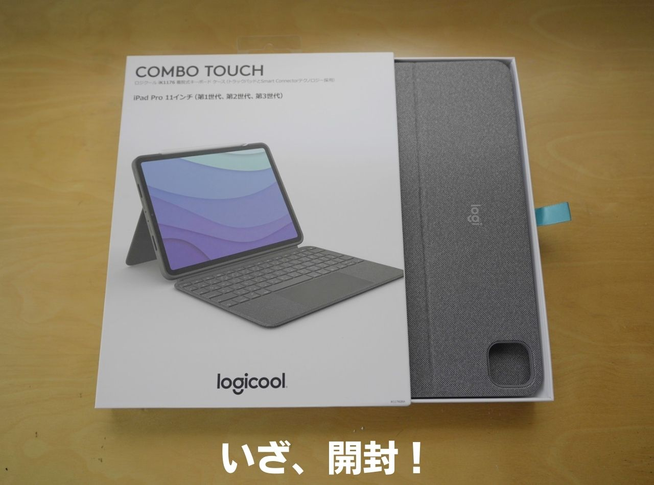 Logicool Combo Touch レビュー