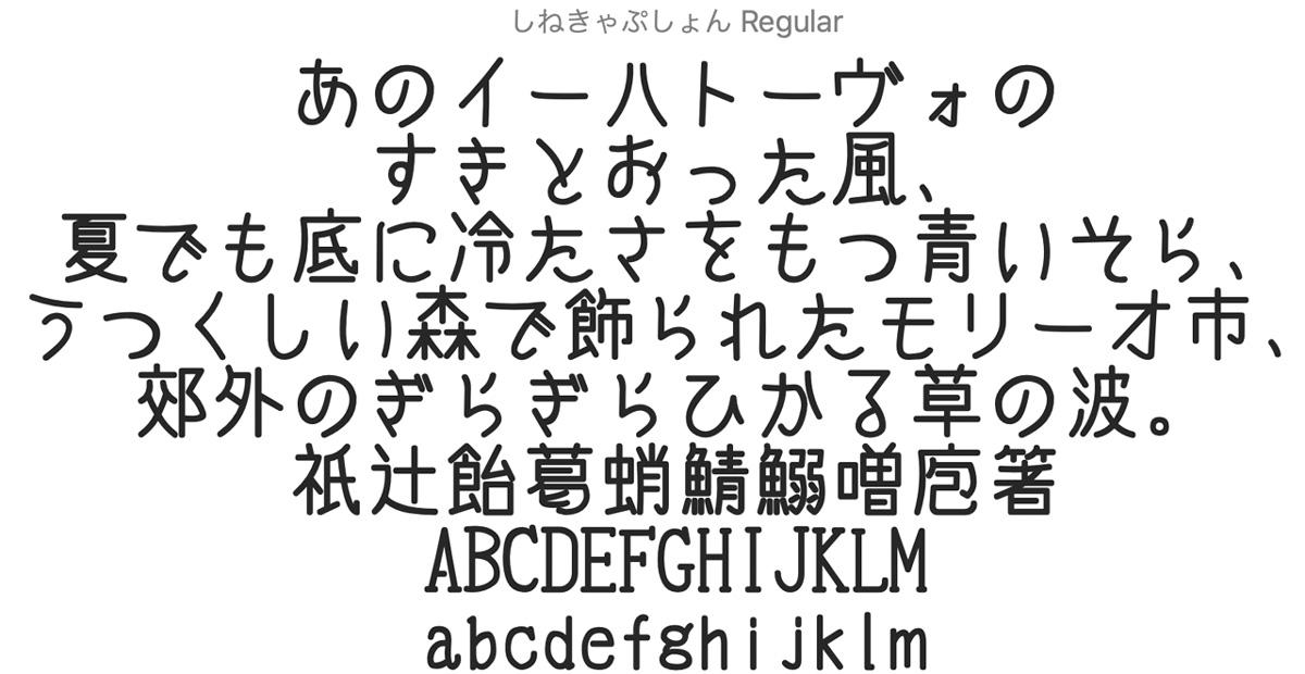 シネマ 字幕 映画 フォント